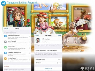 Telegram 5.4 for Android 更新:自動播放影片、自動媒體下載的新設定、登出替代方案
