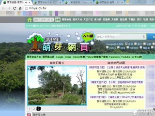 Google Chrome V32.0.1700.72 新功能!