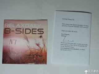 Relaxdaily B-SIDES N°1 CD 專輯