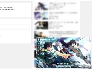 Google Chrome擴充功能:Mini YouTube