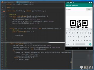 Android Studio:點擊 Button 後讀取 EditText 並生成 QR Code