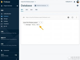 Android Studio:Firebase RealTime Database 建立與規則設定、APP 寫入與讀取