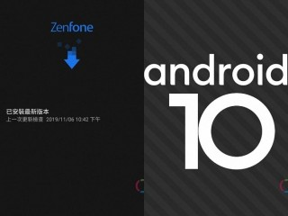 ASUS ZenFone 6 ZS630KL 自動升級至 Android 10(Android Q)