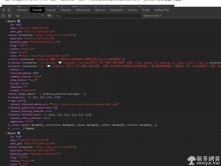 取得 WordPress Popular Posts REST API 熱門文章資訊至任何網頁 (AJAX 取得 JSON)