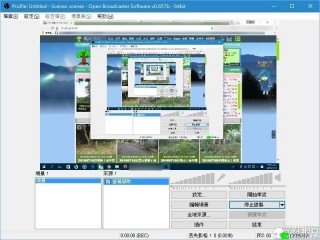 Open Broadcaster Software:螢幕錄影成MP4