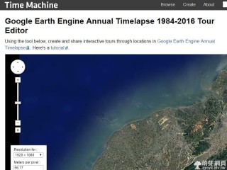 Google Earth Engine Annual Timelapse 1984-2016 Tour Editor 衛星空照演變動畫製作器