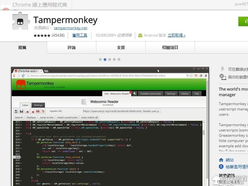 Tampermonkey:安裝「百度網盤直接下載助手」讓百度網盤(百度雲)可以直接