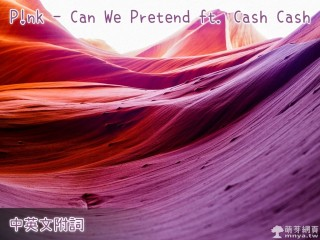 【西洋電音】P!nk - Can We Pretend ft. Cash Cash【中英文附詞】