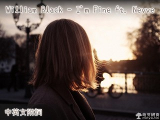 【西洋電音】William Black - I'm Fine ft. Nevve【中英文附詞】