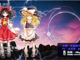 ᴴᴰ⁶⁰【東方Vocal】GET IN THE RING|花菖蒲【中日English附詞】